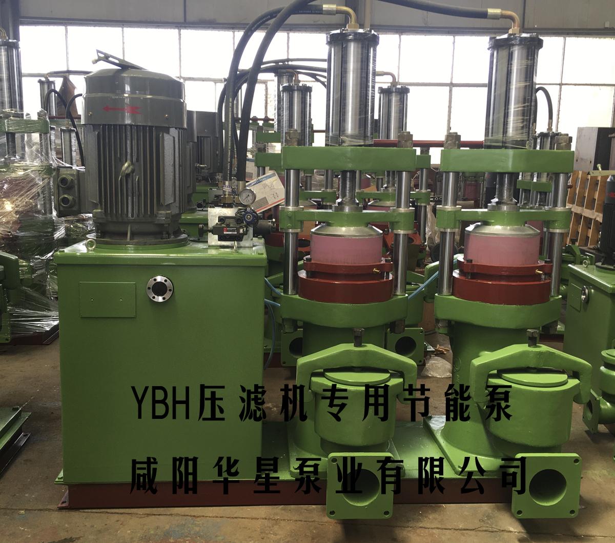 YBH300-40柱塞泥浆泵