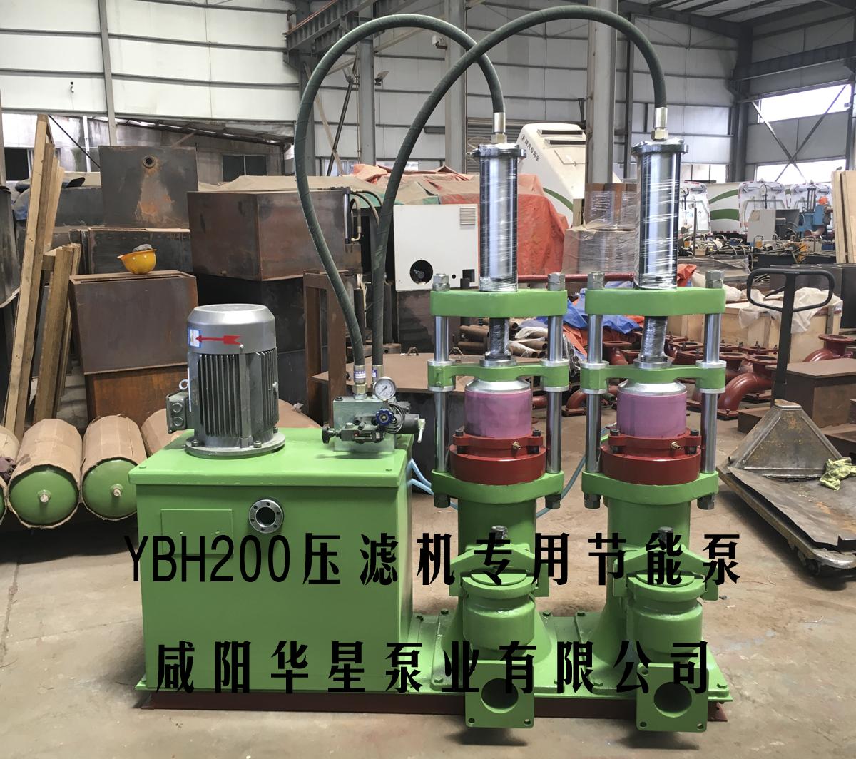 YBH200-19柱塞泥浆泵