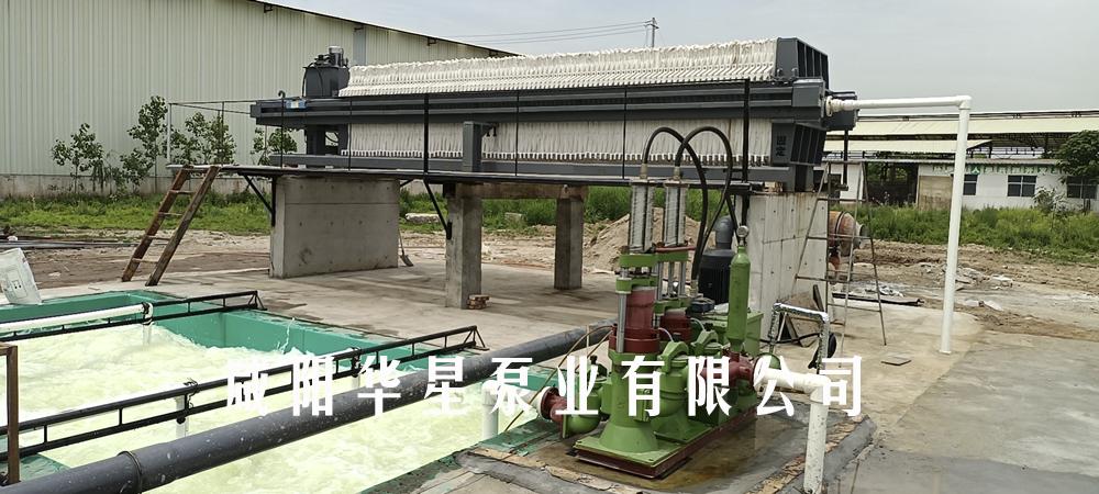 陶瓷油压泥浆柱塞泵